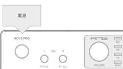 ADI-2 Pro 電源ボタン