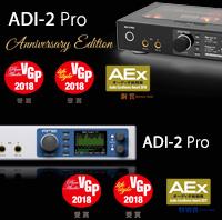 ADI-2_Pro_Hot_News