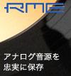 record_rme_thumb5