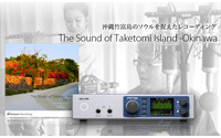 The Sound of Taketomi Island-Okinawa