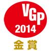 vgp2014_gold