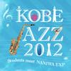 kobejazz2012s