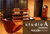 studio_a_s