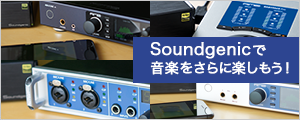 topics_soundgenic_guide