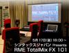 totalmix101_0517